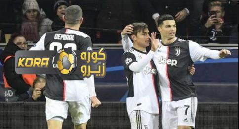 كورة لايف مشاهدة مباراة يوفنتوس ولاتسيو بث مباشر اون لاين اليوم 22-12-2019 نهائي كأس السوبر الإيطالي