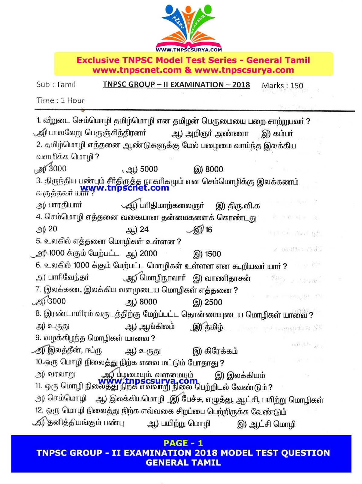 Tnpsc Group 2 Model Question Papers Pdf
