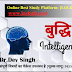 Intelligence Class Notes pdf in Hindi by Dev Singh for UPSC Exams