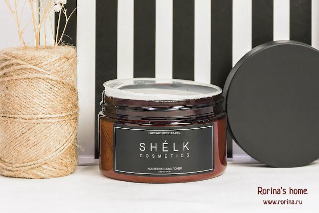 Бальзам-кондиционер SHELK для волос: отзывы