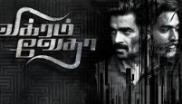 Vikram Vedha 2017 Tamil Movie
