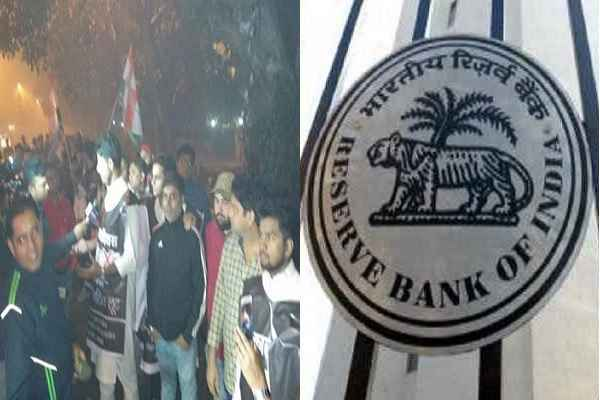 congress-protest-against-notbandi-in-front-of-reserve-bank-of-india