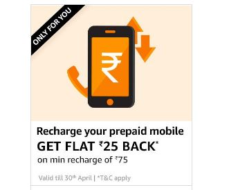 Amazon Recharge Sale – Free ₹35 Recharge | Check Your