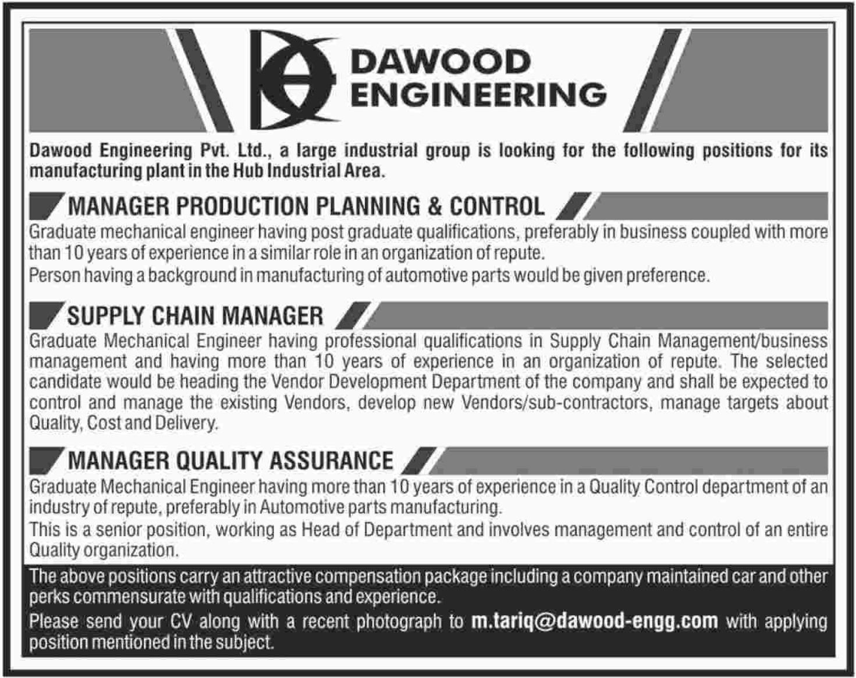 Dawood Engineering Pvt Ltd Jobs 2019 Latest