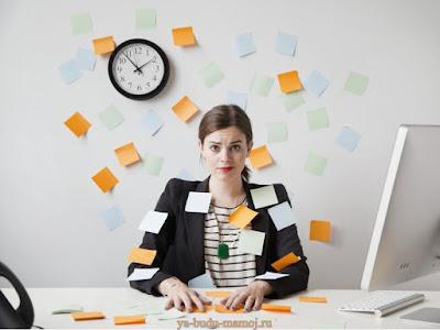 Работа и беременность
