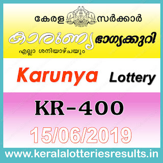 "keralalotteriesresults.in, ""kerala lottery result 15 06 2019 karunya kr 400"", 15st June 2019 result karunya kr.400 today, kerala lottery result 15.06.2019, kerala lottery result 15-6-2019, karunya lottery kr 400 results 15-6-2019, karunya lottery kr 400, live karunya lottery kr-400, karunya lottery, kerala lottery today result karunya, karunya lottery (kr-400) 15/6/2019, kr400, 15.6.2019, kr 400, 15.6.2019, karunya lottery kr400, karunya lottery 15.06.2019, kerala lottery 15.6.2019, kerala lottery result 15-6-2019, kerala lottery results 15-6-2019, kerala lottery result karunya, karunya lottery result today, karunya lottery kr400, 15-6-2019-kr-400-karunya-lottery-result-today-kerala-lottery-results, keralagovernment, result, gov.in, picture, image, images, pics, pictures kerala lottery, kl result, yesterday lottery results, lotteries results, keralalotteries, kerala lottery, keralalotteryresult, kerala lottery result, kerala lottery result live, kerala lottery today, kerala lottery result today, kerala lottery results today, today kerala lottery result, karunya lottery results, kerala lottery result today karunya, karunya lottery result, kerala lottery result karunya today, kerala lottery karunya today result, karunya kerala lottery result, today karunya lottery result, karunya lottery today result, karunya lottery results today, today kerala lottery result karunya, kerala lottery results today karunya, karunya lottery today, today lottery result karunya, karunya lottery result today, kerala lottery result live, kerala lottery bumper result, kerala lottery result yesterday, kerala lottery result today, kerala online lottery results, kerala lottery draw, kerala lottery results, kerala state lottery today, kerala lottare, kerala lottery result, lottery today, kerala lottery today draw result"