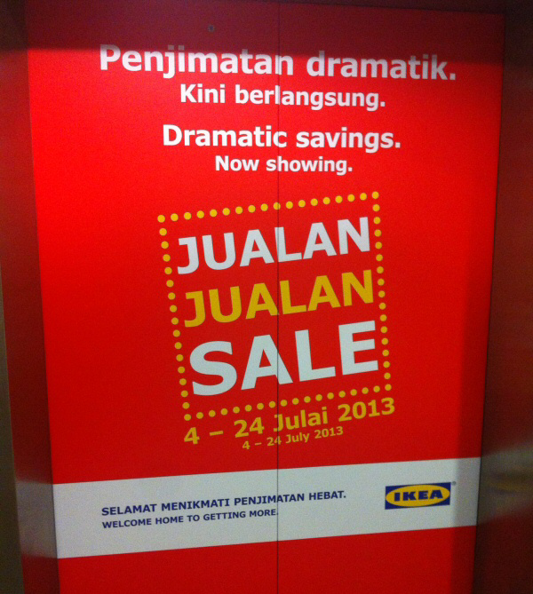 Big IKEA sale poster