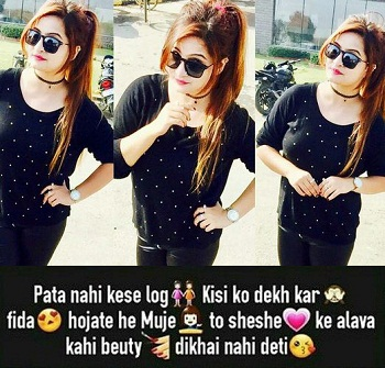 Attitude Dpz For Girlz With Status