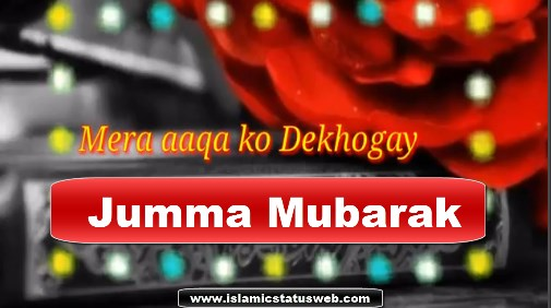 Jumma Mubarak Wishes Islamic Status For Whatsapp - Islamic Status Videos