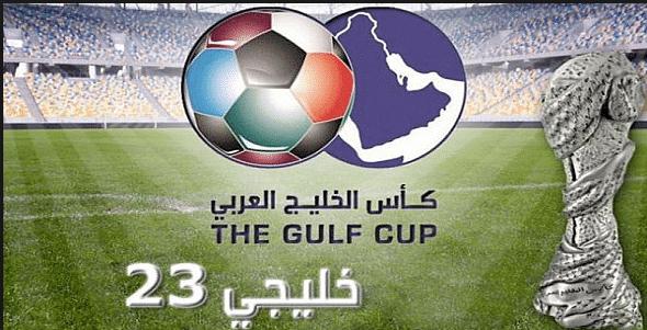 خليجي 23 | موعد الافتتاح، المباريات، القنوات الناقلة وتاريخ البطولة