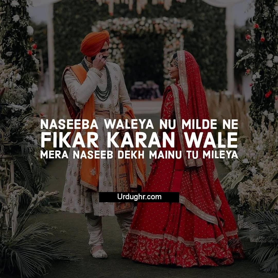 Punjabi Romantic status