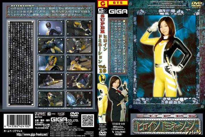 THH-10 SUPER Heroine Domination 10