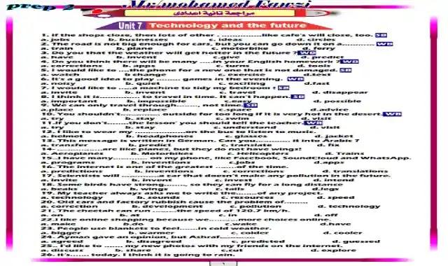 بنك اسئلة لغة انجليزية على الوحدتين السابعة والثامنة للصف الثانى الاعدادى الترم الثانى 2021 اعداد مستر محمد فوزي