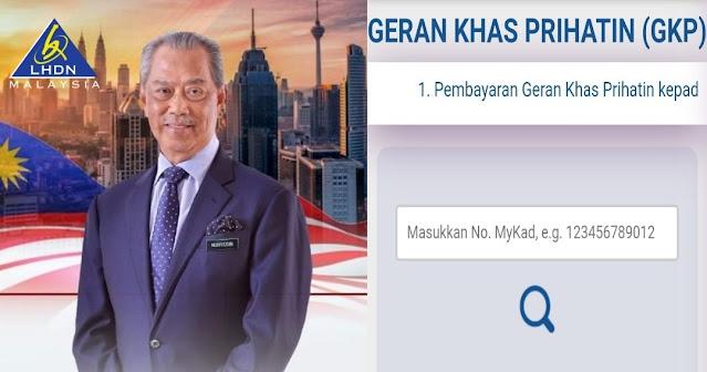 Geran Khas PRIHATIN 4.0 : Permohonan Baru, Semakan Status Dan Rayuan GKP Online