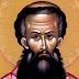 Πρόγραμμα εορτασμού Αγίου Βησσαρίωνος