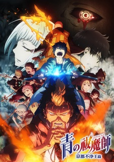 Ao no Exorcist: Kyoto Fujouou-hen (Season 2) BD Batch Subtitle Indonesia