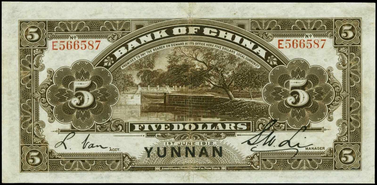 China banknotes paper money 5 Dollars 1912 Bank of China
