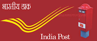Rajasthan Postal Circle Recruitment Notification 2017 Apply Online
