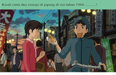 From Up On Poppy hill (2011) png