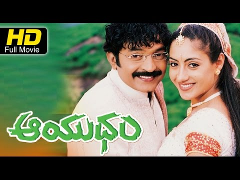 Aayudham Telugu Movie