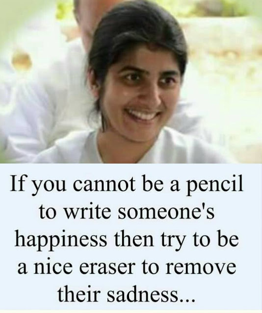 inspirational quotes of shivani sis