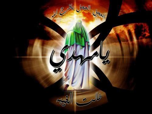 Maula Ali Shrine Wallpaper: The Official Blog Of The Cheikh Nour Al Houda Al Ibrahimi