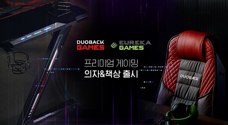 G카페 원주 최초 듀오백과 개인방송 체험 공간 준비 박차