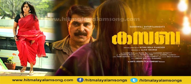 Kasaba (2016) Malayalam Movie Songs Lyrics