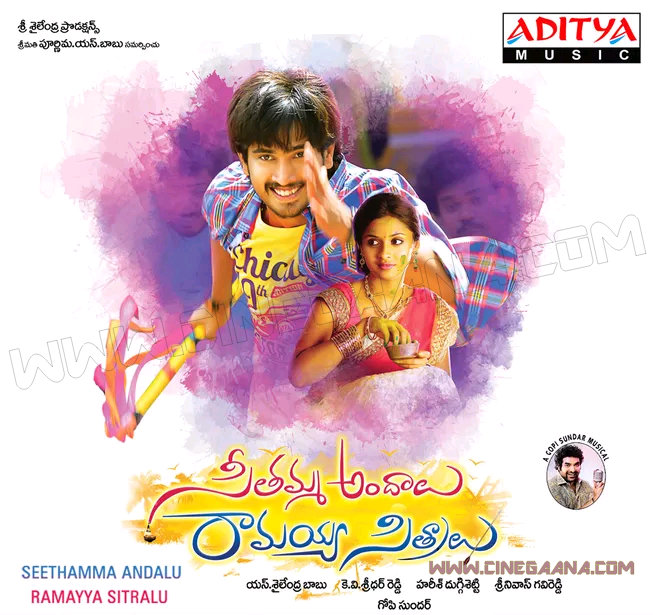 Seethamma andalu ramayya sitralu songs download doregama