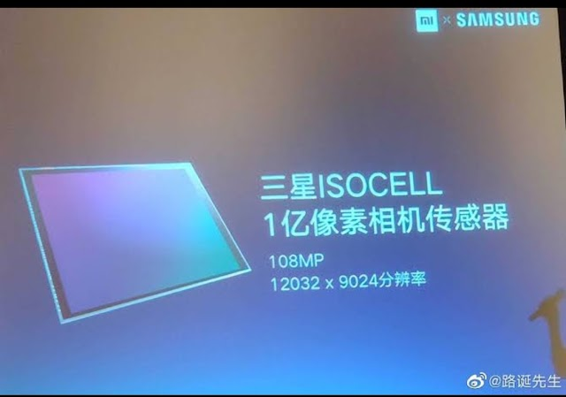 Samsung launches new 108 megapixel camera sensor on August 12