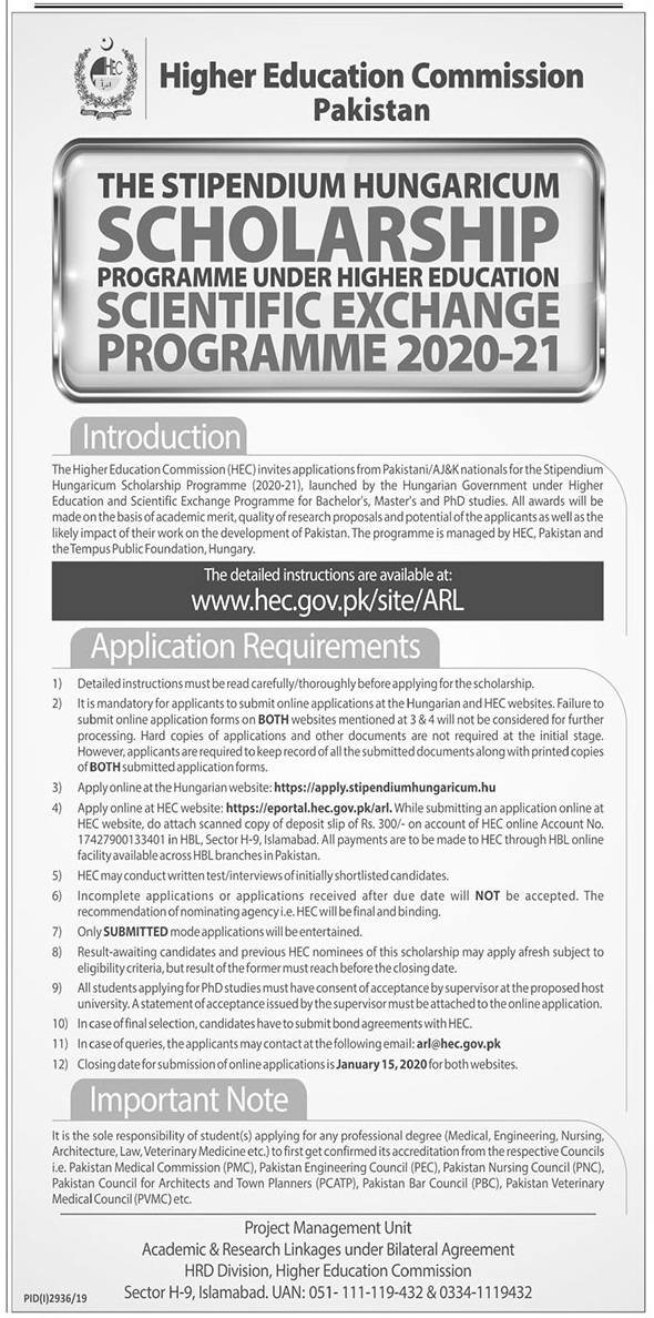 New Scholarship By HEC 2020-21 For Bachelors, Masters & PhD Apply Online