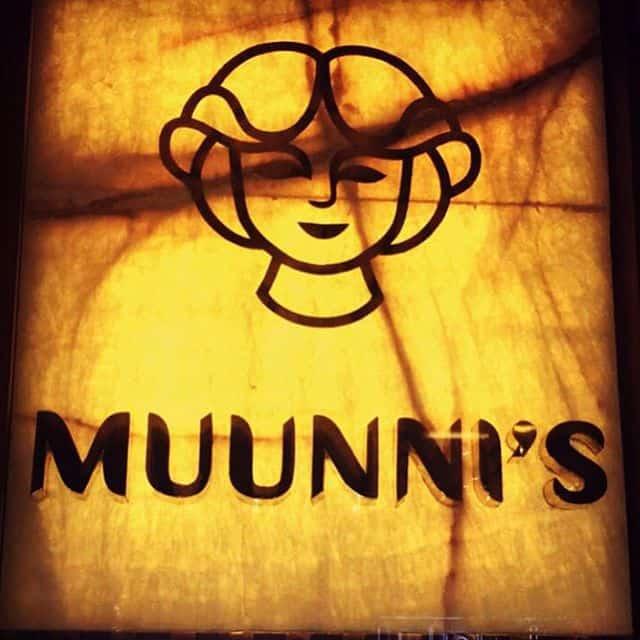 أسعار منيو ورقم وعنوان فروع مطعم مونيز Muunnis menu
