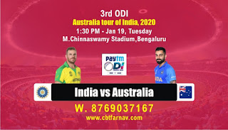 Ind vs Aus ODI 3rd ODI