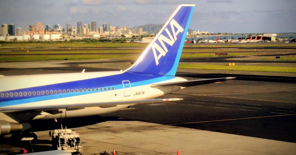 ANA国際線特典航空券 ホノルル便を確実に予約する方法は?