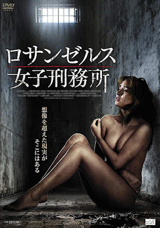 Poster Of Hollywood Film Watch Online Jailbait 2014 Full Movie Download Free Watch Online 300MB