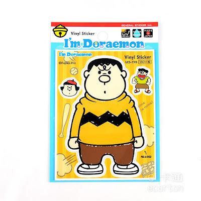日本製哆啦a夢卡通人物胖虎.技安防水貼紙標籤文具
