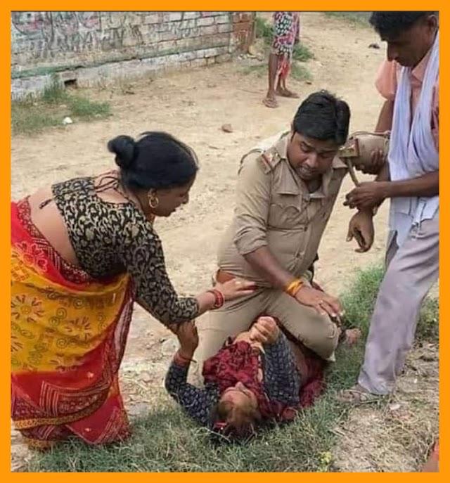 कानपुर देहात: यूपी पुलिस के दरोगा ने लांघी सारी मर्यादाएं, दिनदहाड़े महिला की छाती पर चढ़कर बैठा