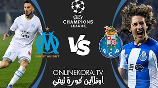 مشاهدة مباراة بورتو ومارسيليا بث مباشر اليوم 03-11-2020 في دوري أبطال أوروبا