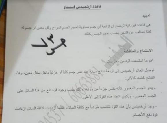 حل كتاب لغة عربية الوحدة الثانية للصف الثامن