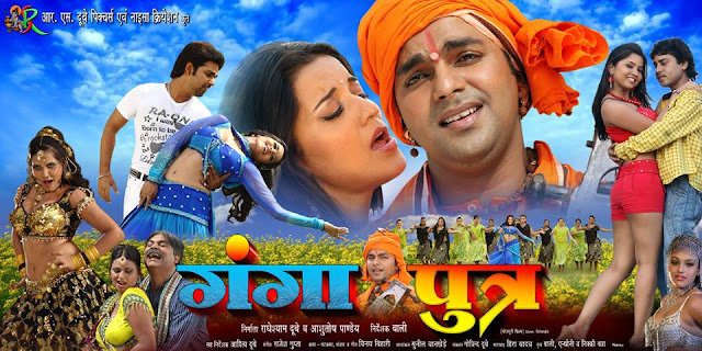 BhojpuriMp3 | Download Free Unlimited Bhojpuri Video songs