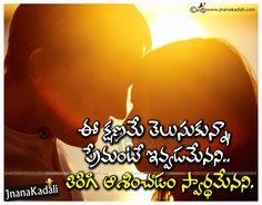 60 Sad Romantic Love Quotes In Telugu For Her Him 2019