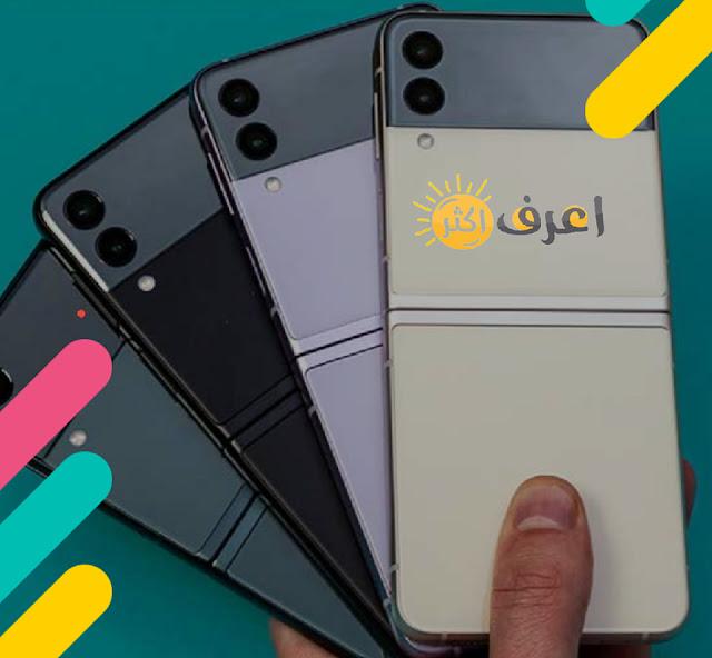 سامسونج تعلن عن هاتفها الجديد جلاكسي زد فيليب 3   Samsung Galaxy Z filp 3