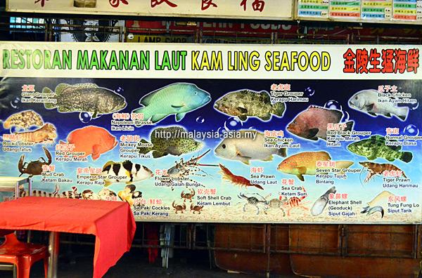 Tawau Seafood Restaurant