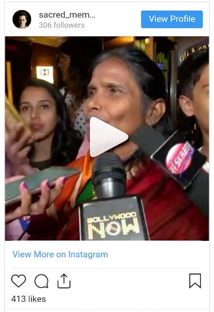 मीडिया से की रानू मंडल ने बदसलूकी, लोग बोले- 'जहां से आई है वहीं छोड़कर आओ'