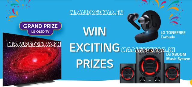 Diwali Contest 2021 Win Biggest Prizes