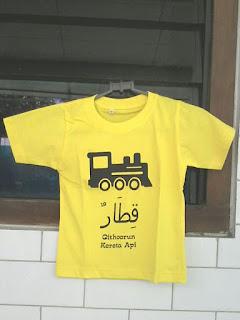 Jual Kaos anak muslim grosir, Kaos anak muslim murah