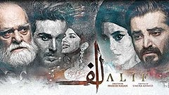 List Of Best Dramas Of Pakistan For 2020