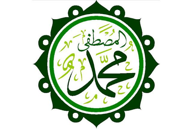 Hamzah bin Abdul Muthalib tak Rela Rasulullah Dihina