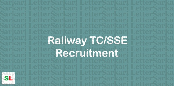 Railway Recruitment Pdf