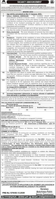 bpsc-jobs-advertisement-2020-apply-online